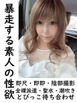 ひよ★業界未経験GAL デリヘル太郎 (四日市発)