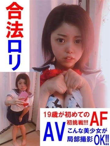 みほ★初挑戦AF対応 デリヘル太郎 (四日市発)
