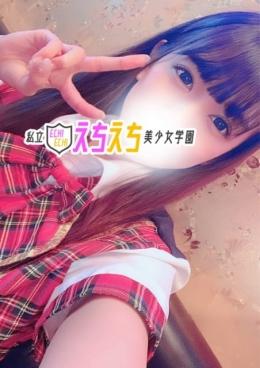 まきな☆リピートTOPクラス! 私立えちえち美少女学園 (春日部発)