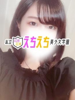 ツバキ☆ 完全素人モデル美女 私立えちえち美少女学園 (春日部発)