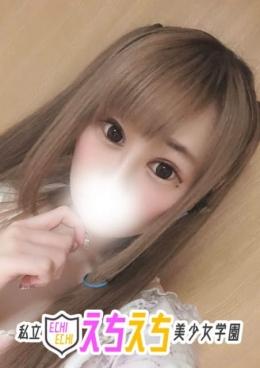 あき☆男を喜ばせるボディ 私立えちえち美少女学園 (春日部発)
