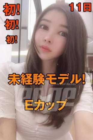 初初初!未経験モデル「11日」 エッジ (EDGE) (鶯谷発)