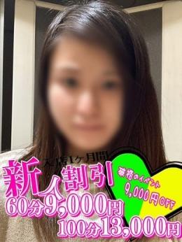 あみさ Excellent-エクセレント- 名古屋店 (栄・新栄発)