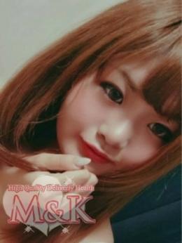 ❤️れいら❤️ M&K(エムアンドケー) (沼津発)