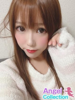 せりな Angel Collection (所沢発)