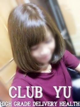 あいか クラブYU (浜松発)