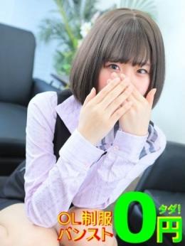 まひる エロ過ぎる新人秘書 SAITAMA (大宮発)