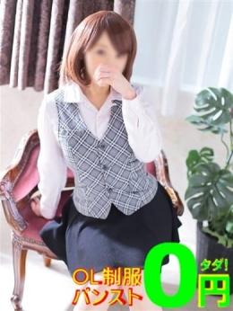 みさき エロ過ぎる新人秘書 SAITAMA (大宮発)