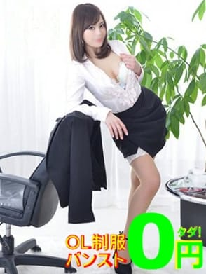 あん エロ過ぎる新人秘書 SAITAMA (大宮発)