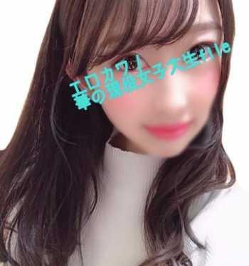 まな エロカワ!華の現役女子大生ファイル (上野・御徒町発)