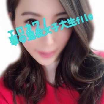 みちる エロカワ!華の現役女子大生ファイル (上野・御徒町発)