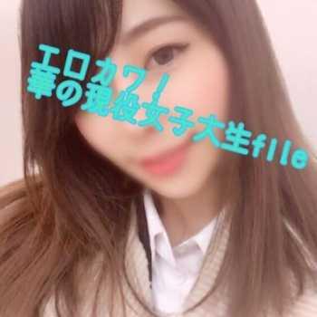 まさみ エロカワ!華の現役女子大生ファイル (上野・御徒町発)