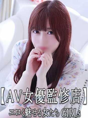 しおん 「AV女優監修店」エロく魅せる女たち (国分寺発)
