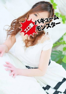 けいと エロ妻バキュームモンスター (岩槻発)