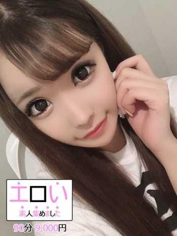 なみ エロい素人集めました 90分~9,000円~ (新横浜発)