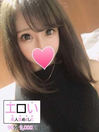 かなみ エロい素人集めました 90分~9,000円~ (新横浜発)