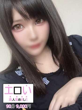 さな エロい素人集めました 90分~9,000円~ (新横浜発)