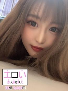 みみ エロい素人集めました 90分~9,000円~ (新横浜発)