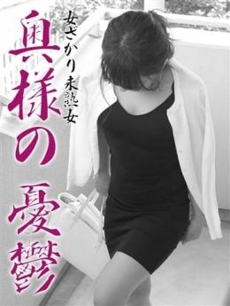 あやさん【夫・子持ち】 エロ妻パラダイス (倉敷発)
