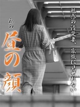 かおりさん【内緒】 エロ妻パラダイス (倉敷発)