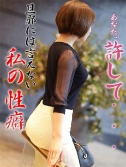みらいさん【夫・子持ち】 エロ妻パラダイス (倉敷発)