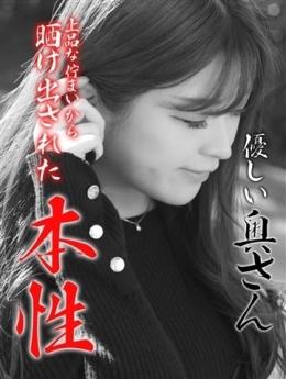 ちさとさん【バツイチ】 エロ妻パラダイス (倉敷発)