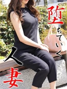 ももさん【夫・子持ち】 エロ妻パラダイス (倉敷発)