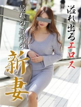 きあらさん【新婚】 エロ妻パラダイス (倉敷発)