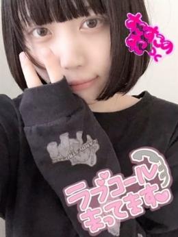 EMI~えみ リラクゼーションエステ le Cocon (つくば発)