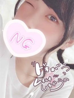 YUURI~ゆうり リラクゼーションエステ le Cocon (つくば発)