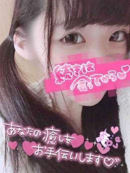 YUZU~ゆず リラクゼーションエステ le Cocon (水戸発)
