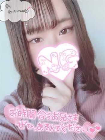 TSUKUSHI~つくし リラクゼーションエステ le Cocon (水戸発)