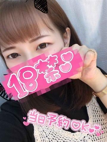 YUI~ゆい リラクゼーションエステ le Cocon (水戸発)