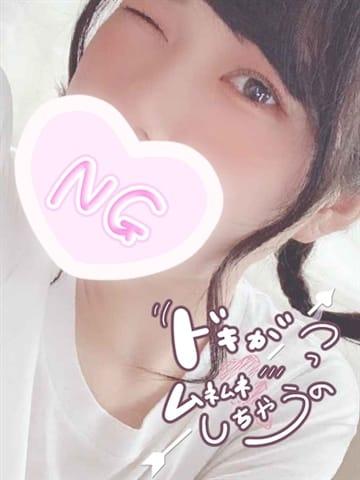 YUURI~ゆうり リラクゼーションエステ le Cocon (水戸発)
