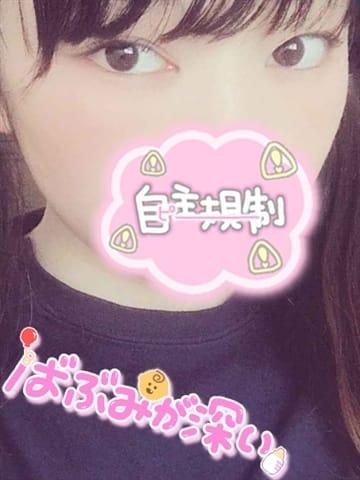 RAN~らん リラクゼーションエステ le Cocon (水戸発)