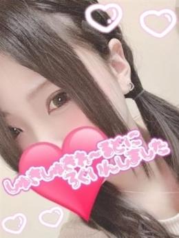 MARIN~まりん リラクゼーションエステ le Cocon (水戸発)