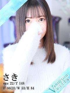 白瀬さき eSt@tion -Vanilla- (水戸発)