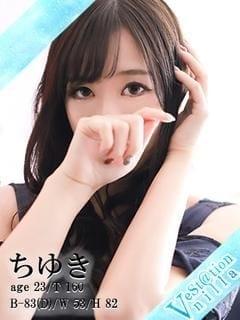 大崎ちゆき eSt@tion -Vanilla- (水戸発)