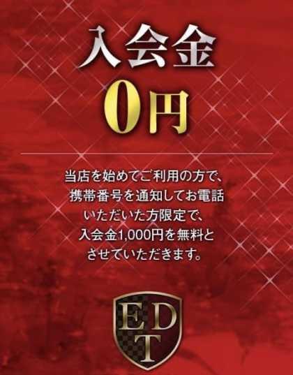 入会料無料! エスコート・クラブ (鈴鹿発)
