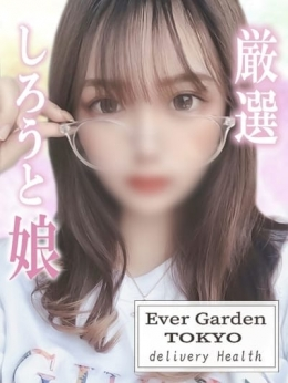 あいる Ever Garden TOKYO (北千住発)