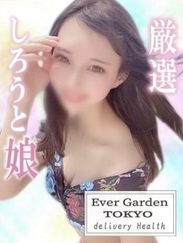 きぃ Ever Garden TOKYO (北千住発)