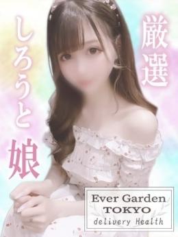 らら Ever Garden TOKYO (北千住発)