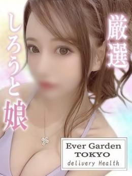 みれい Ever Garden TOKYO (北千住発)