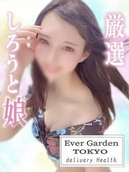 きぃ Ever Garden TOKYO (中野発)