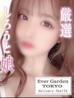 みか Ever Garden TOKYO (渋谷発)