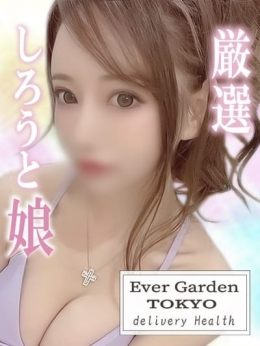 みれい Ever Garden TOKYO (渋谷発)