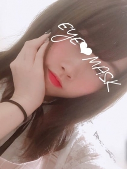 れあ♡潮吹き率95%学生新人 EYE MASK 「アイマスク」 (倉敷発)