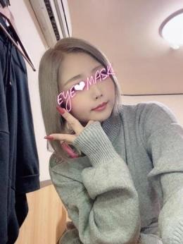 みそら♡キャバからの転身新人 EYE MASK 「アイマスク」 (岡山発)