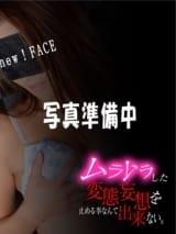 せいら♡AF90分以上無料 EYE MASK 「アイマスク」 (倉敷発)