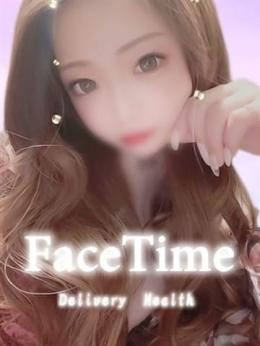 きせき FACE TIME (六本木発)
